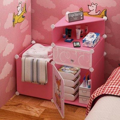 兒童臥室塑料床邊小櫃子儲物櫃多功能迷你簡約卡通床頭櫃宿舍組裝FA
