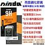 貳 NISDA HTC One X10 E66 玻璃 保貼 PT 亮...