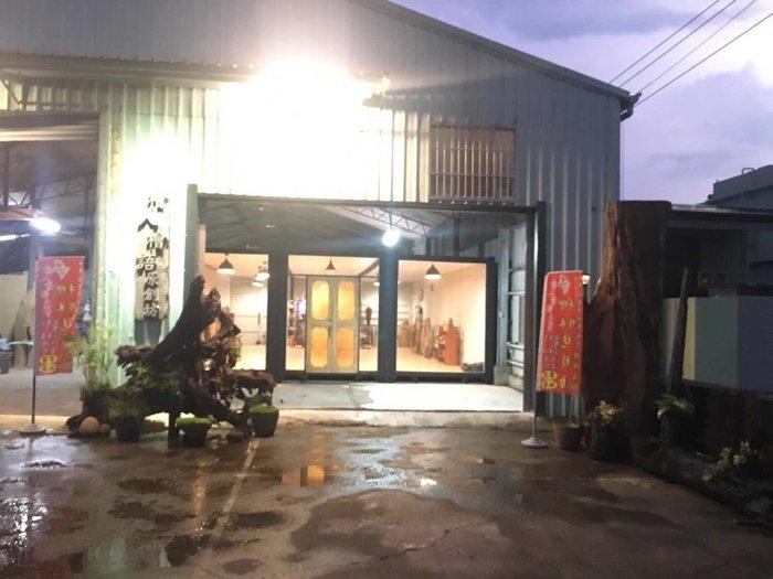 【 檜人檜語 】原創坊 工作室  精油 原木奇木 典雅店面  誕生 正式開幕!   歡迎蒞臨 參觀