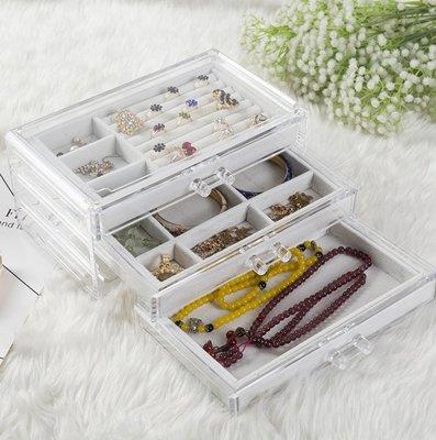 珠寶盒首飾收納盒/展示盒/耳環項鍊手環手鍊戒指手錶收藏盒 AnyBuy