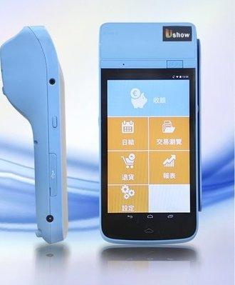 永綻*一機兩用最新款Ushow Mini手持觸控電子發票收銀機,體積小好攜帶易操作*取代傳統A600 /創群3000