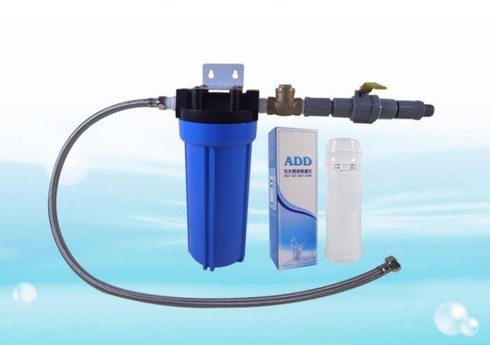 【水易購淨水網】石灰質抗垢淨水器《1.5型》有效抑制熱水產生的水垢與水塔清苔