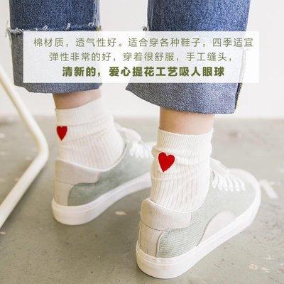 女襪子純棉中筒襪長襪韓國學院風百搭堆堆襪春秋薄款韓版日系原宿