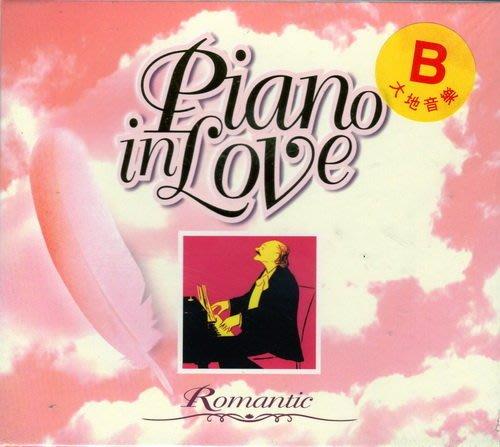 Piano in love 6---PA8006