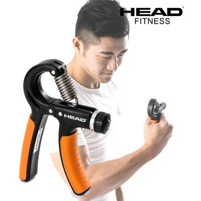 HEAD 專業調節握力器 單支裝 20-90lb 不鏽鋼 可調旋鈕 工學握柄 好吉康健美科技