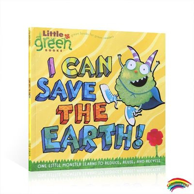 拯救地球 兒童環保繪本 英文原版 I Can Save the Earth!: One Little Monster Learns to Reduce  Reu
