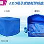 【水易購淨水網】ADD-30L全自動活性碳除氯器/1035型30公升/除氯/除污/除味