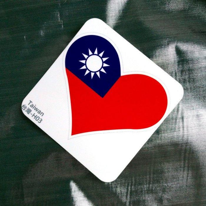【衝浪小胖】中華民國旗抗UV、防水尖角心形登機箱貼紙/TAIWAN/台灣