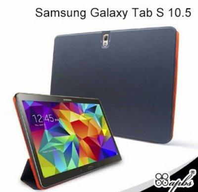 出清 apbs Samsung Galaxy Tab S 10.5 雨絲紋立架側掀平板皮套
