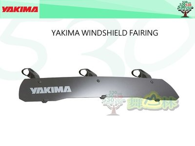 "美國 YAKIMA WINDSHIELD FAIRING 40"" 導流板"