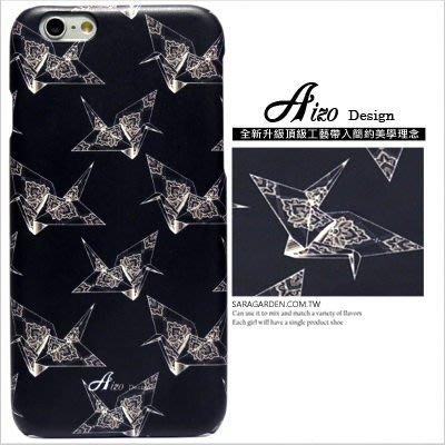 客製化 手機殼 iPhone 7 6 6S Plus【多型號製作】保護殼 手繪紙雕紙鶴 Z154
