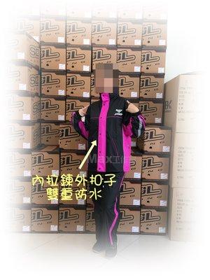 Max工作室~二件式 雨衣【JUMP 雅仕二代 JP-0666A:黑/桃紅】套裝 休閒風雨衣 不含鞋套 超商取貨付款OK