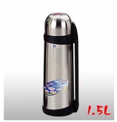 三光牌名典真空水壺D-1500 BuBee㊣304不鏽鋼保溫瓶 保溫保冷杯