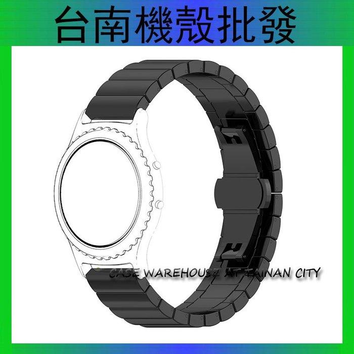 三星 Samsung Galaxy Watch 一株鋼帶 蝴蝶釦 金屬錶帶 R800 金屬 鋼帶 不鏽鋼 錶帶 替換腕帶