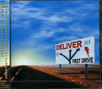 八八 - DELIVER - First Drive - 日版
