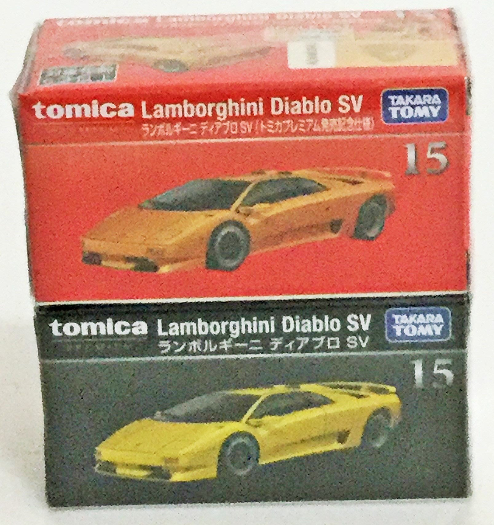 Tomica 15 的拍賣價格 飛比價格