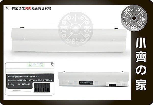 HP 1015LA 1033CL 1013TU 1050NR 1030NR D80D MINI 110筆電電池 小齊的家