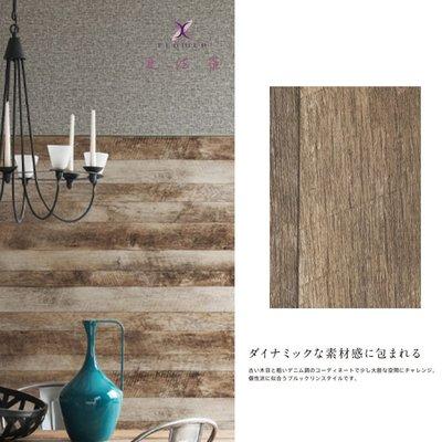 【夏法羅 窗藝】日本進口 仿建材 仿木頭 鄉村風 復古 休閒自然 壁紙 BB_035026