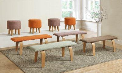 [歐瑞家具]YA350-10淺咖啡長凳 /系統家具/沙發/床墊/茶几/高低櫃/床組/餐桌椅/1元起/高品質/最低價
