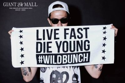 【GIANT MALL】 WILD BUNCH 2014S/S LIVE FAST TOWEL LOGO 毛巾 免運