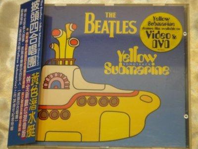 The Beatles 披頭四/披頭合唱團 -- Yellow Submarine 黃色潛水艇 含側標、歌詞