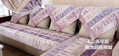 【格倫雅】~冬加厚金絲絨沙發墊高檔歐式防滑沙發坐墊子沙發套巾 地中海 紫色 g-l-y176