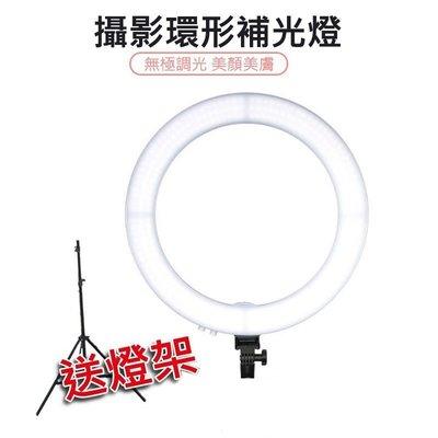 『e電匠倉』 R-60X 環型補光燈 ...