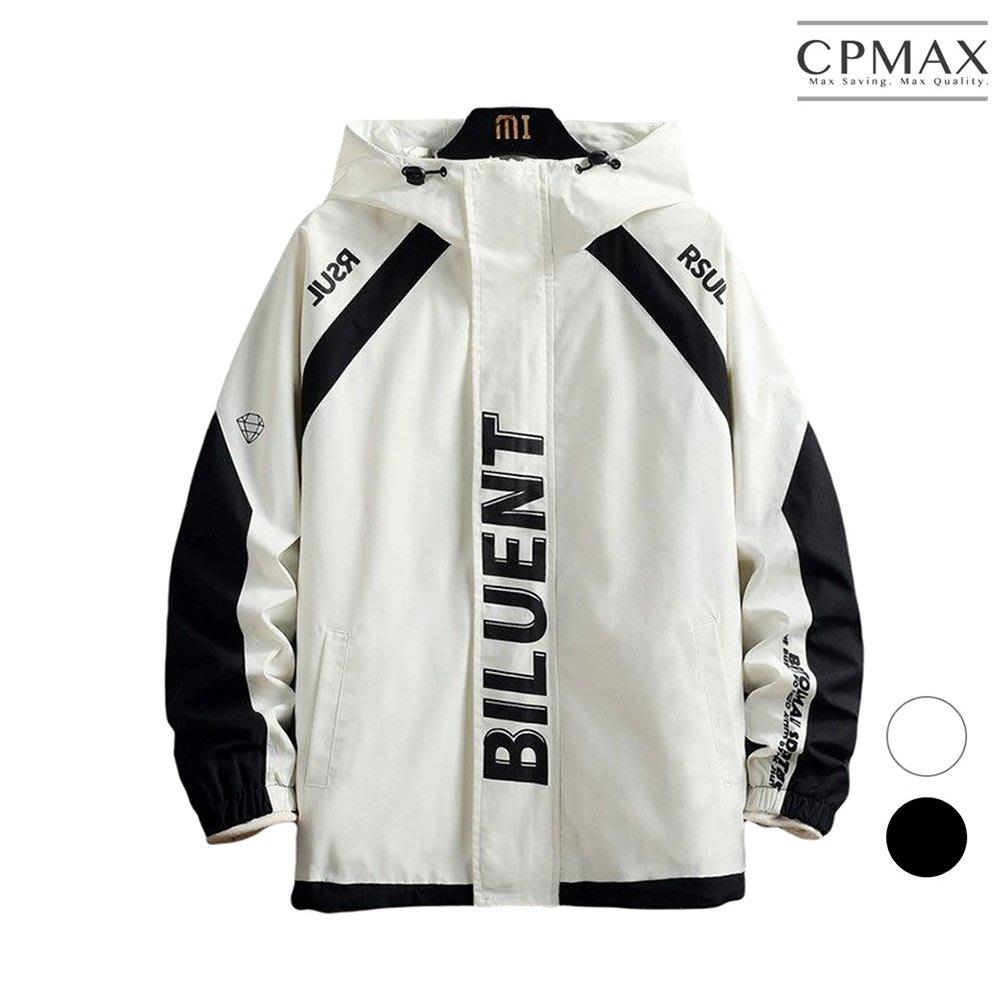 CPMAX 日系原宿潮流工裝外套 多口袋外套 工裝外套 帥氣外套 防寒外套 大尺碼外套 外套 工裝 大尺碼 C149