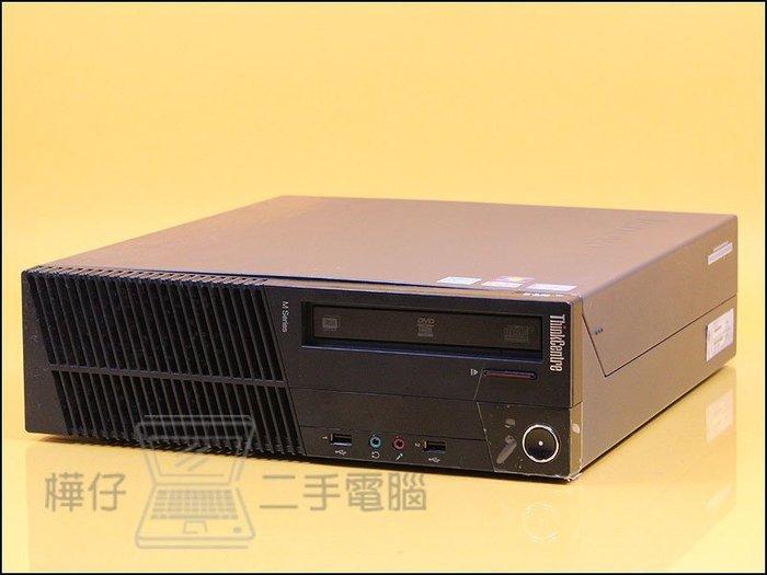 【樺仔二手電腦】Lenovo M81 SFF i7二代四核心CPU/1TB硬碟/8G記憶體/ Win7系統 平躺式原廠機