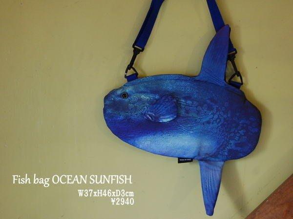 魚出没..日本FiiiiiSH品牌療癒系產品Fish Bag翻車魚造型包 酷又有型.超吸睛的喔Ocean Sunfish