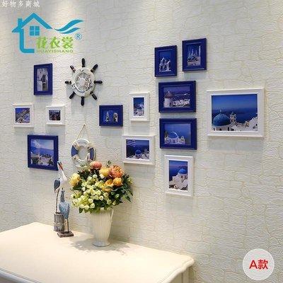 好物多商城  實木地中海照片墻掛墻相框創意組合客廳相片墻裝飾相框墻