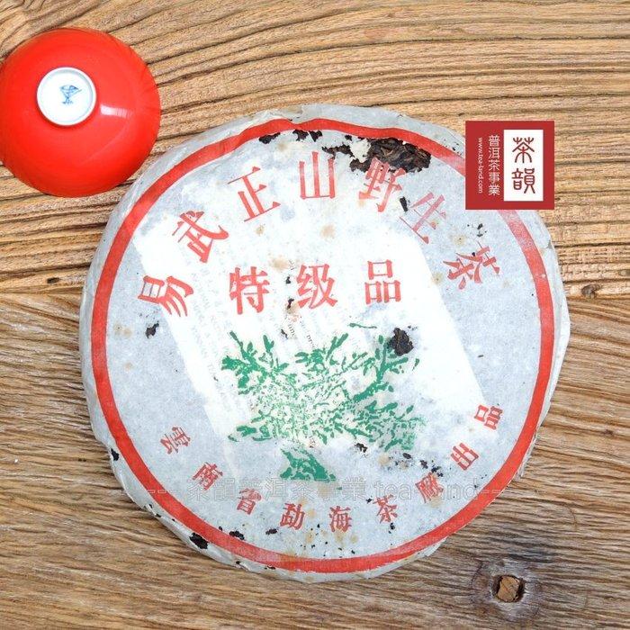 【茶韻】2002年 勐海廠 綠大樹紅標紅絲帶青餅 保真 357g 值得珍藏~實體店面 保證真品~