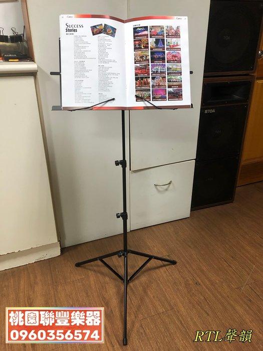 《∮聯豐樂器∮》高cp值攜帶式小譜架附袋子$230贈送樂譜夾《桃園現貨》