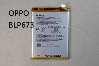 適用於oppoA5 A7 A3S電池 原裝電池 BLP673手機電池