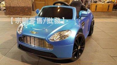 【宗剛零售/批發】阿斯頓馬丁 ASTON MARTIN V12 VANTAGE兒童電動車