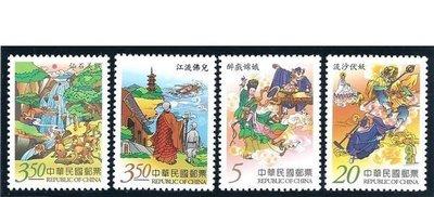 特480 中國古典小說郵票-西遊記 94年版 上品