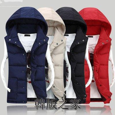 韓版之家韓版男式棉衣背心情侶款加厚保暖連帽馬甲 C567