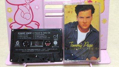 飛碟唱片 湯米佩吉 Tommy Page A Friend To Rely On 錄音帶磁帶