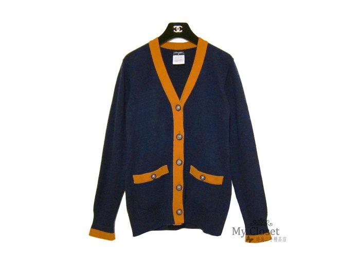 My Closet 二手名牌 Chanel 2015 深藍鑲磚橘色邊雙口袋100% Cashmere Cardigan