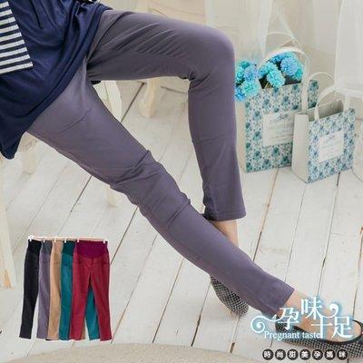 客戶推薦款純色瑜珈式修身窄管孕婦長褲 五色【CNE6019】孕味十足 孕婦裝