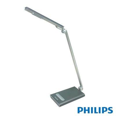 【飛利浦 PHILIPS】台灣製 瀚光 無藍光 LED檯燈- 鐵灰 (FDS720)歡迎聊聊