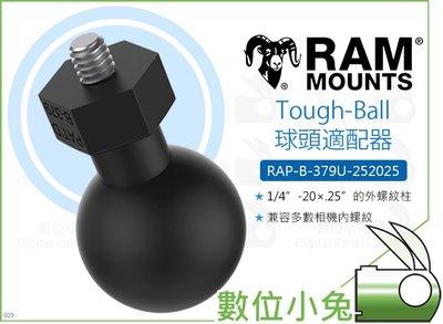 """數位小兔【RAM RAP-B-379U-252025 1/4""""-20×.25"""" 球頭適配器】車架 導航架 支架 魔術手臂"""