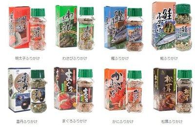 +東瀛go+ MINARI 香鬆 松茸/明太子/螃蟹/鮭魚/海膽/鰹魚/山葵 飯友 配飯食品 日本原裝進口