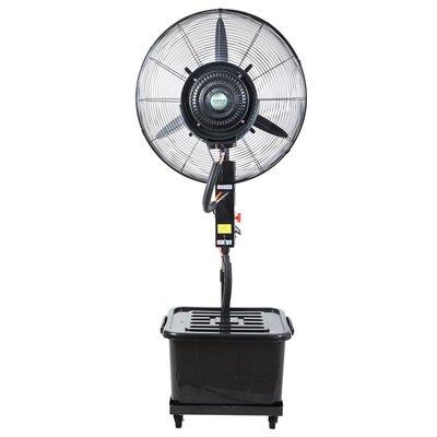 電扇工業噴霧風扇大功率強力水冷霧化加冰濕降溫商用戶外超大型落地扇