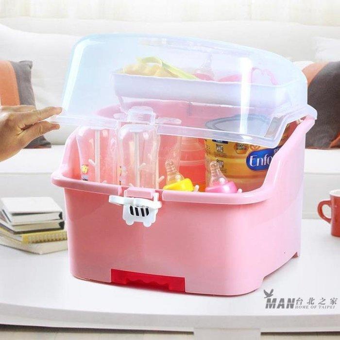 奶瓶收納箱 寶寶奶瓶收納箱盒大號便攜式嬰兒餐具儲存盒帶蓋防塵瀝水晾乾架子XW 全館免運