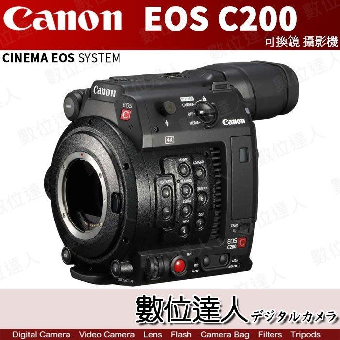【數位達人】平輸 Canon Cinema  EOS C200 多國語言中文介面 攝影機  (C100II參考)