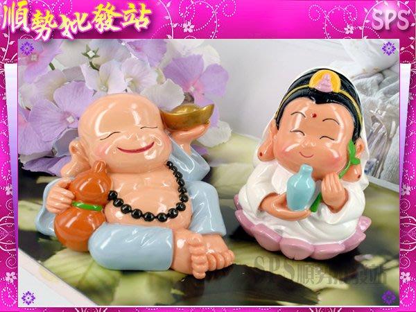 【順勢批發站】中型神明公仔辦公居家擺飾 觀音菩薩 觀世音菩薩 彌勒佛祖