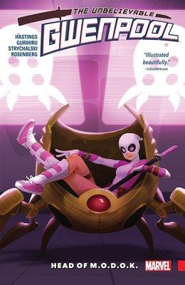 【布魯樂】《代訂中》[美版書籍]《關死侍》不可思議漫畫系列 Vol.2:Head of M.O.D.O.K. TPB