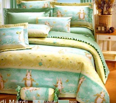 精梳棉單人鋪包3件組3.5尺-原野小兔-台灣製 Homian 賀眠寢飾