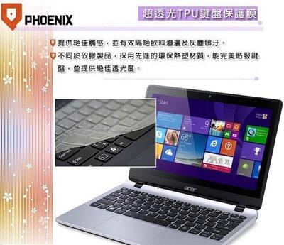 『PHOENIX』ACER V3-112 V3-112P 專用 超透光 非矽膠 鍵盤保護膜